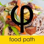 foodpath2015