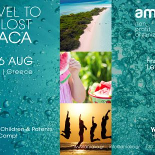 """""""Travel to the lost Ithaca"""" Kids and parents camp"""